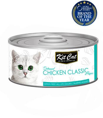 Kit Cat Lata Pollo Classic Monoproteica