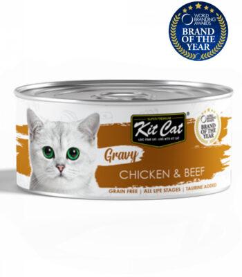 Kit Cat Lata Pollo con Ternera en salsa